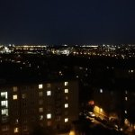 Foto van Fortuna City