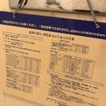 阪神酒店照片