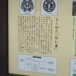 Photo of Yonezawa Castle Ruins / Matsugasaki Park