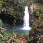 Foto de Joren Waterfall