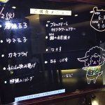 Foto de Hotel Route-Inn Dai-Ni Nishinasuno