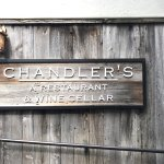 Chandler's Patio Separates our Dining Room and Bar from the Wine Cellar where we also serve dinn