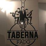 תמונה מTaberna do Fado
