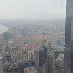 Foto de Jin Mao Tower