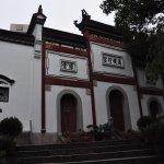 Photo of Qingchuan Cabinet