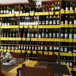 Photo of Robby's Cafeteria Wine Center