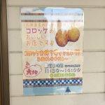 صورة فوتوغرافية لـ Daichi
