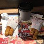 Mozzarela sticks and coffee