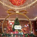 Photo of StarWorld Macau