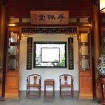 Ming Dynasty room