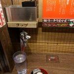 Foto de Ichiran