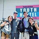 Photo of Yakushima Youth Hostel