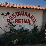 Foto de Restaurante Reina