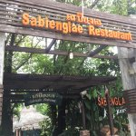Photo de Sabienglae Restaurant