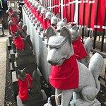 Photo of Toyokawa Inari Tokyo Betsuin
