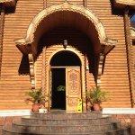 Foto de Iglesia Ortodoxa Rusa San Miguel Arcangel
