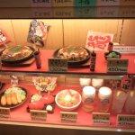 Photo de Teppei, Hiroshima Airport