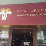 Photo of Kew Green Hotel Wanchai Hong Kong