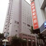 Photo of The Lees Hotel Kaohsiung