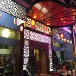 Photo de Roseate Hotel