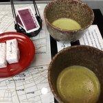 Φωτογραφία: Ohashikan