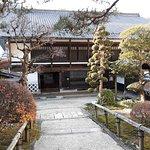 Photo of Matsumoto Hotel Kagetsu