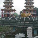 Foto de Dragon Tiger Tower
