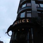 слоны на фасаде