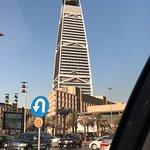Photo of AlFaisaliah Mall