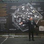 Artplay Design and Architecture Center: Микки Маус. Вдохновляя мир
