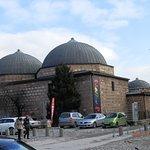 Photo of Daut  Pasha Hamam