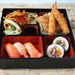 Katsubi Restaurant & Sushi Bar Rotorua Foto