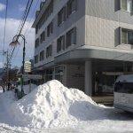 Hakuba Echo Hotel Foto