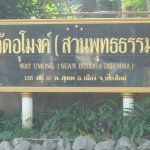 Photo of Wat Umong