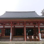 Foto de Motsu-ji Temple