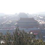 Photo of Jingshan Park (Jingshan Gongyuan)