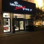 Dan Boutique Jerusalem