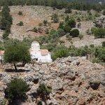 Мост Арадена (вид на разрушенную деревню)