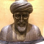 Bust of the famous philosopher Maimonides