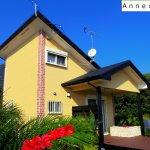 Photo of Yakushima cottage Mori no fairy
