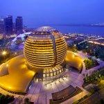 Foto de InterContinental Hangzhou