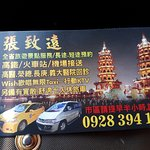 Taxi Driver in Kaohsiung - Nice Guy
