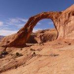 Photo of Corona Arch