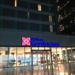 Photo of Hilton Garden Inn Frankfurt Airport