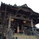 Photo of Tatsueji Temple