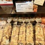 北菓楼 小樽本館の写真