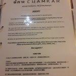 Chamkar Foto