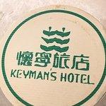 Foto van Keymans Hotel