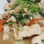 Spicy Chicken Basil - Weera Thai - Las Vegas (12/Jan/18).