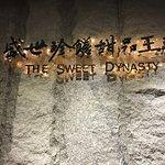 Photo of The Sweet Dynasty (Tsim Sha Tsui)
